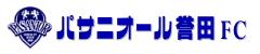 パサニオール誉田FC サッカーチーム-千葉市緑区
